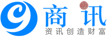 商讯杂志社官方网站